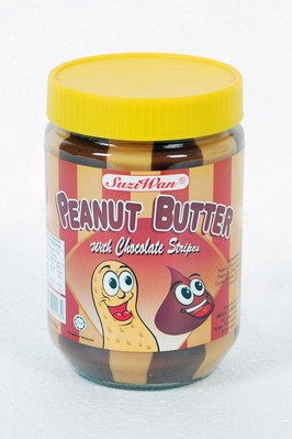 Peanut Butter with Chocolate Stripes - 510g